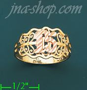 14K Gold Ladies' Light Ring